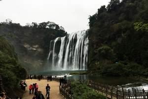 黄果树瀑布、西江苗寨、荔波小七孔、马岭河、西峰林、青岩古镇双