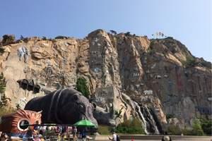 潍坊到海驴岛旅游 潍坊到威海海驴岛+海上牧场+渔家宴二日游