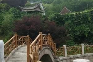 江北大竹林|云顶自然风景区+万米金滩一日游