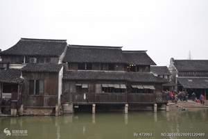 北京到华东全景游 华东五市+黄山 千岛湖+三大水乡双高8日游