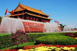 长沙到北京、天津单飞单卧6日游(纯玩0购物,全程导游陪同)