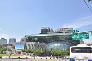 【韩国旅游】炫秀·首尔半自助4日/5日 首尔自由行