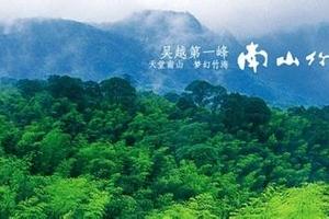 7—8月雁荡山、楠溪江二日游成人赠送1支牙膏    温州旅游