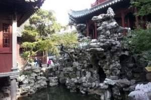 春节宁波到南京夫子庙、无锡灵山大佛、拈花湾小镇三日游