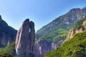 11月宁波到浙西小黄山大明山、西溪湿地二日游  杭州旅游
