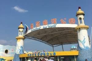 长春到北戴河.滦州.青岛.威海.烟台.蓬莱.大连.鲅鱼圈六日