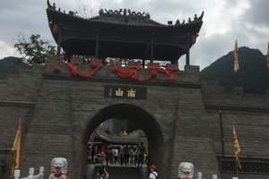袁家村、大水川、南由古城、灵宝峡精华三日美食之旅