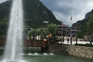大水川、灵宝峡、南由古城、九龙山、关山牧场汽车三日游