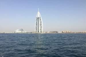 乌鲁木齐到阿联酋迪拜双飞六日游|新疆到迪拜阿布扎比沙迦多少钱