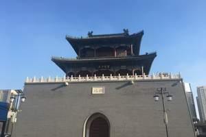 石家庄到天津二日旅游团 天津赠送极地海洋世界360度玩转天津