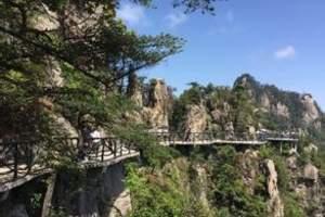 11月宁波到 诸暨五泄大瀑布景区、西施殿一日  诸暨旅游