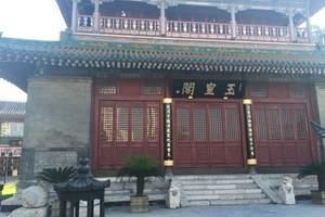 春节去天津赶庙会 石家庄到天津品小吃、看航母两日游 天天发团