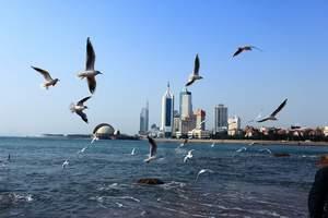 山东半岛旅游 从呼市到青岛、大乳山、威海、烟台、蓬莱单飞五日