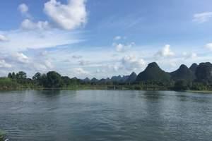 巴马长寿乡、烟雨桂林五日游