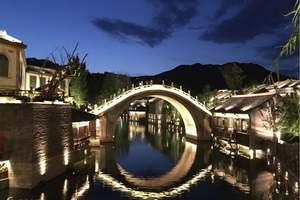 [密云]北京去古北水镇拓展一日游_北京古北水镇跟团一日游