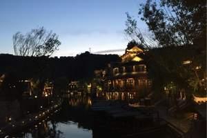 天津到古北水镇报价、(含夜景)、龙湖湾、拒马河漂流二日游