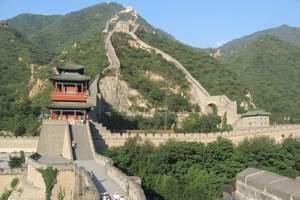 [北京]八达岭长城、十三陵定陵一日游_ 长城一日游