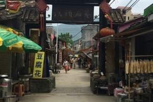 东莞去从化溪头村、富力温泉两日休闲游