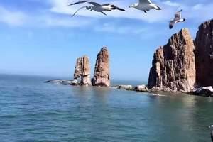 蓬莱旅游推荐线路:青岛到长岛、渔家乐跟团纯玩二日游,周末出发