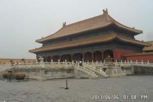 北京旅游、深圳报团去北京人民大会堂八达岭五天双飞优质纯玩团
