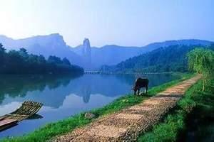 宁波到临安神龙川、天目大峡谷休闲二日