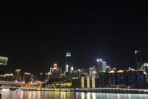 重庆、天坑、地缝、仙女山双飞6日游