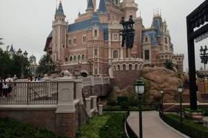 上海迪士尼乐园门票预订主题乐园当天可订电子门票预订
