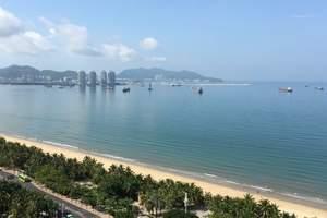 海南跟团游北京到海口往返 海南海岛宝贝(亲子游)双飞5日