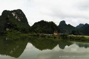 深圳到英西峰林〈十里画廊〉、奇洞温泉+梦幻水城、峰林胜景2天