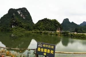 清远英西峰林、洞天仙境玻璃栈道、九州驿站树上温泉两天游