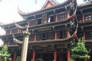 天津短线周边游——黄龙溪、青州古城、井塘古村、天缘谷2日游
