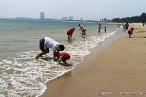 福州到厦门  鼓浪屿、漳浦火山岛双动二日游