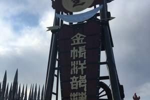 陈巴尔虎旗金帐汗蒙古部落