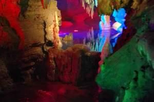 临沂地下大峡谷、天上王城跟团二日游_地下大峡谷跟团旅行社推荐