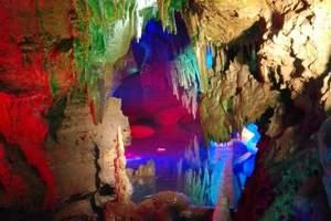 青岛周边旅游推荐线路 淄博开元溶洞、陶瓷批发市场跟团一日游