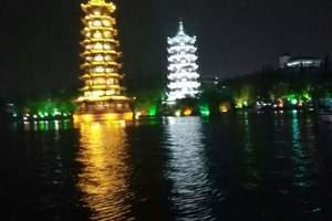 春季桂林跟团旅游,广西桂林漓江风光、银子岩、蝴蝶泉双飞五日游