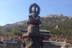 【青岛周边游】青岛到石岛赤山、神雕山动物园大巴跟团二日游