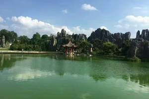 云南旅游推荐必玩景点—玉龙雪山、丽江古城、崇圣寺三塔双飞6日