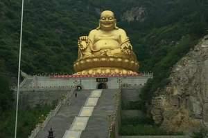 青州一日游线路多少钱_青岛出发到青州黄花溪、天缘谷跟团一日游
