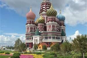 满洲里出境到俄罗斯后贝加尔边疆区环行自驾5 日游--探秘之旅