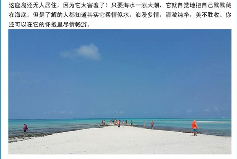 银屿岛43