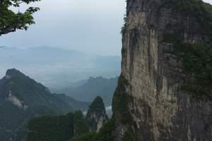 惠州到黄果树瀑布·小七孔·千户苗寨、 多彩贵州风双动纯玩5日