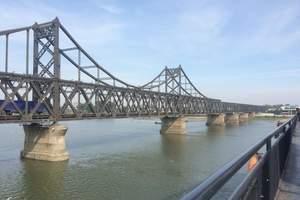 【暑期旅游】丹东中朝边境一日游、坐船进入朝鲜内河赏两国风光