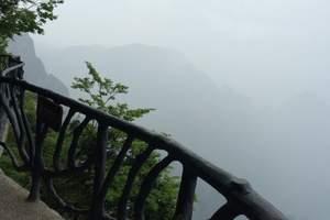 福州到天门山激情漂流汽车一日游|福州周边游|福州旅游推荐Y