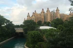 福州到广州长隆旅游线路推荐|长隆旅游推荐|福州去长隆三日游t