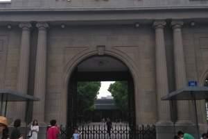宁波北仑到【南京中山陵、总统府二日游】南京旅游团购|南京攻略
