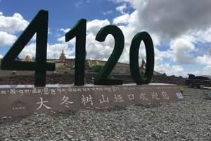 甘青大环线--兰州-西宁-德令哈-敦煌-嘉峪关-张掖9日游