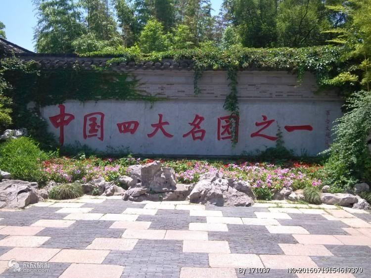 扬州最清凉的10个避暑圣地,带你过26℃的夏天!_扬州旅游攻略