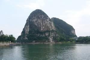 福州去广西旅游|12月去桂林旅游玩什么|广西桂林双飞五日游W