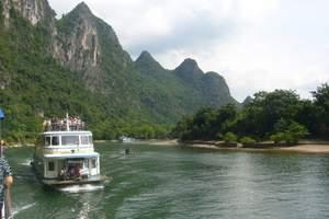 北海去桂林四日精华游 全景大漓江、四星酒店、往返动车
